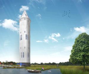 Watertoren De Meije
